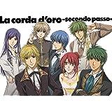 金色のコルダ~secondo passo~(完全生産限定版) [DVD]