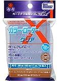 カードアクセサリコレクション カラー・ローダー X(エックス) クリア 10枚入りパック