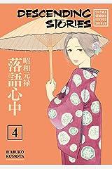 Descending Stories: Showa Genroku Rakugo Shinju 4