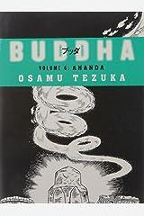 Ananda Paperback