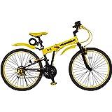 HUMMER(ハマー) 折りたたみ自転車 26インチ MG-HM2618 シマノ製18段ギア搭載 FDB2618 レモンイエロー