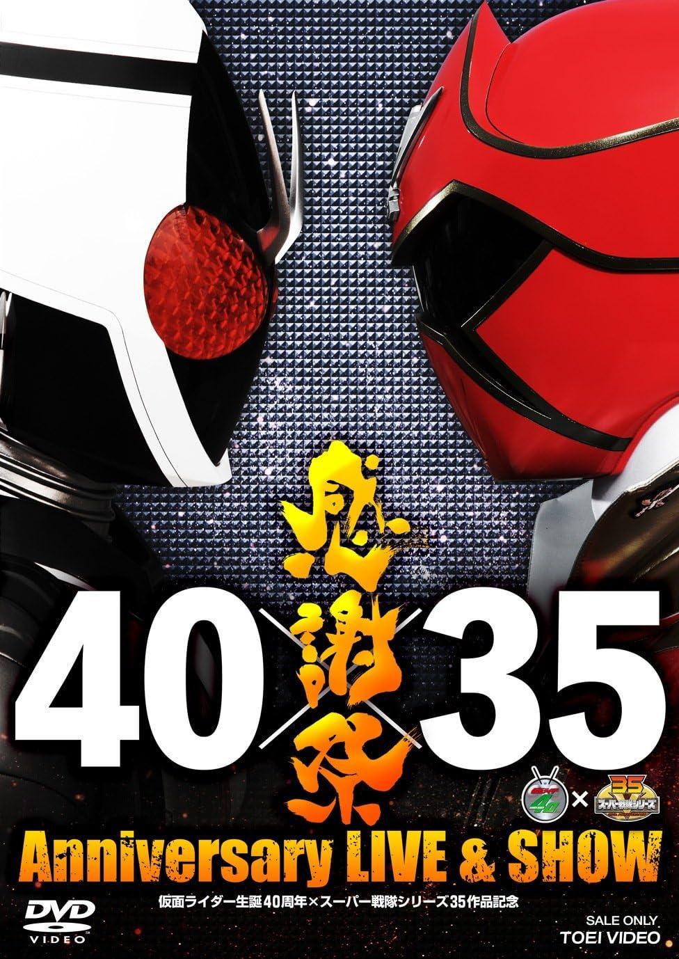 「生誕40周年×35作品記念 40×35 感謝祭」の画像検索結果