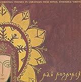 Paradise Has Blossomed -Traditional Ukrainian