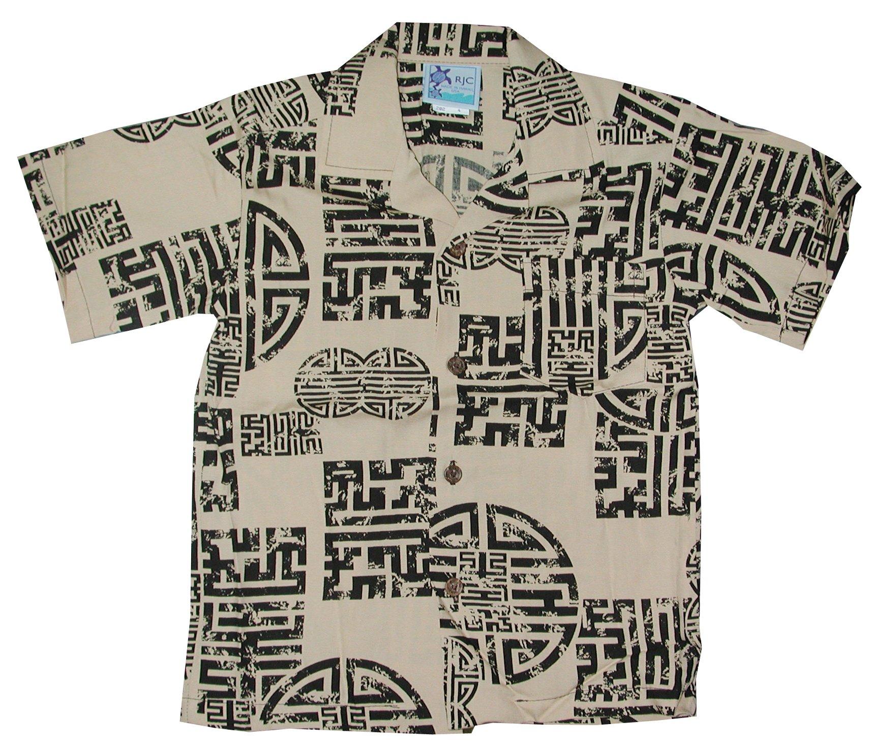 RJC Boys Asian Good Luck Rayon Shirt Beige 18
