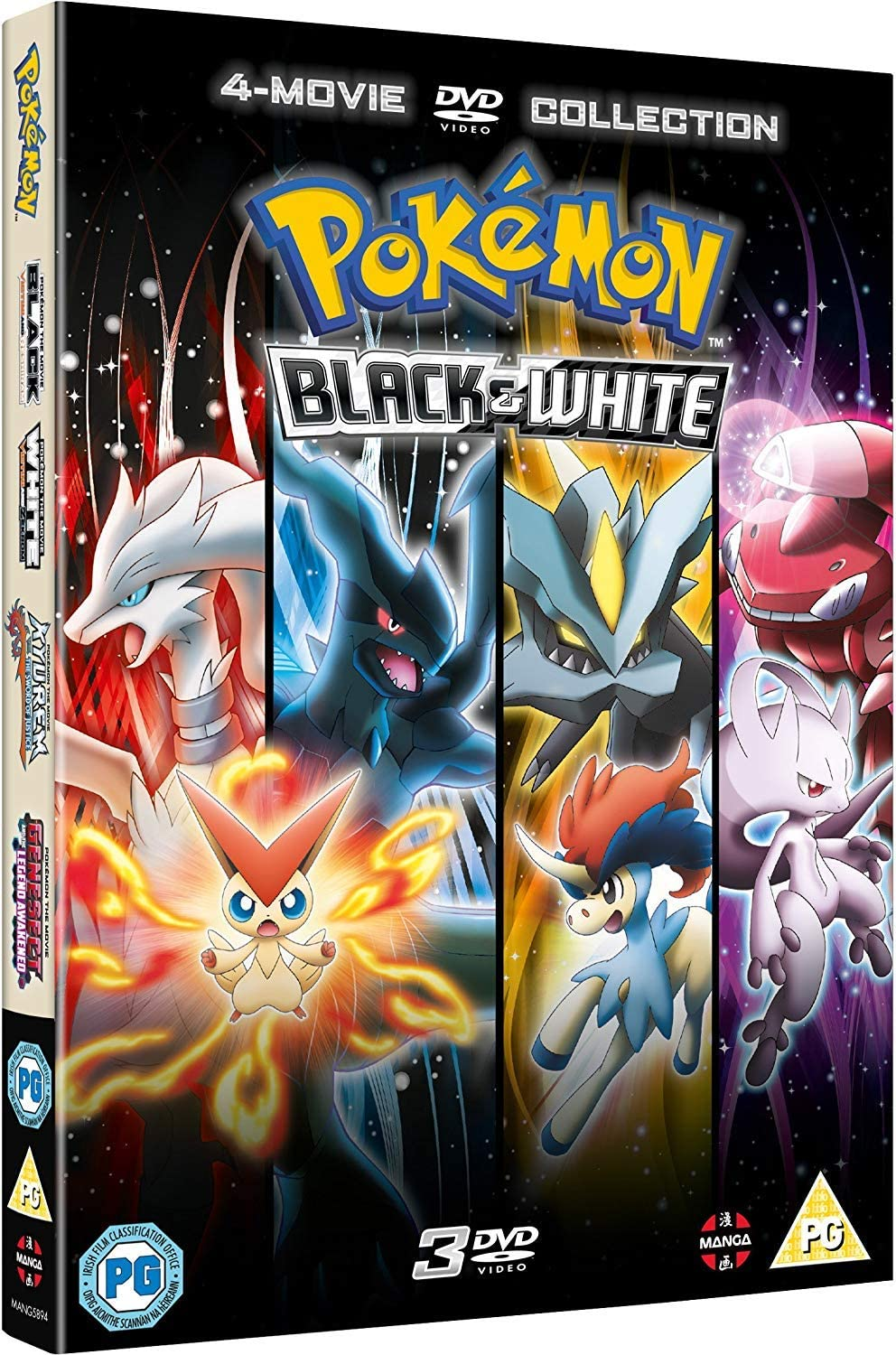 Pokemon Movie 14-16 Collection: Black & White Victini and Zekrom/Victini  and Reshiram, Kyurem Vs. The Sword of Justice, Genesect and the Legend  Awakened DVD: Amazon.co.uk: DVD & Blu-ray