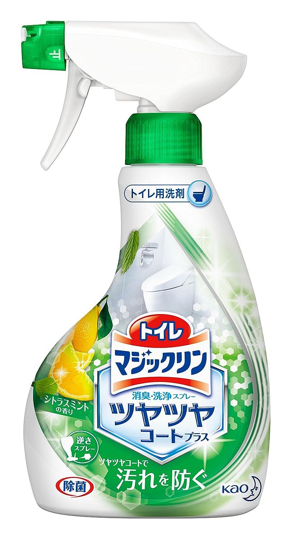 トイレマジックリン 消臭・洗浄スプレー ツヤツヤコートプラス シトラスミントの香り