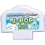 カラオケランキンパーティ ミュージックメモリ J-POP BLUE