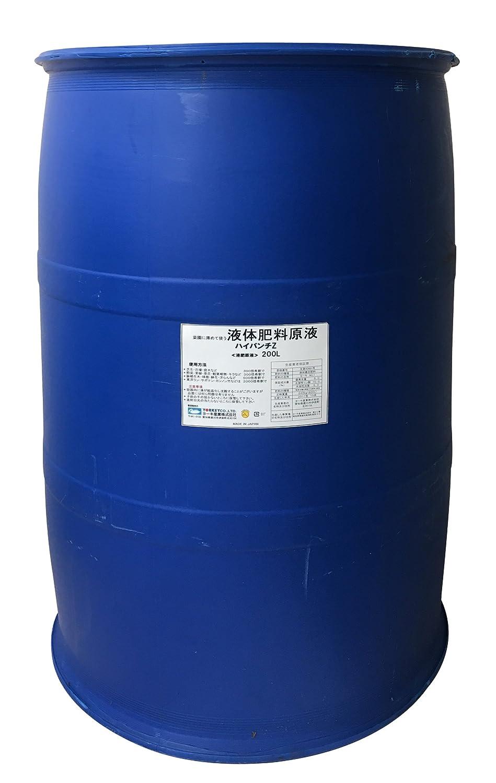 液体肥料 ハイパンチZ 200L B077GHHWSM