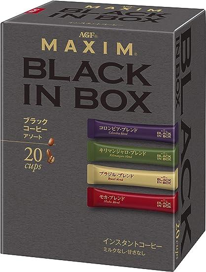 AGFマキシムブラックインボックスアソート20本【スティックコーヒー】【つめあわせ】