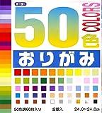 9.5 in (24 cm) Premium Origami Paper