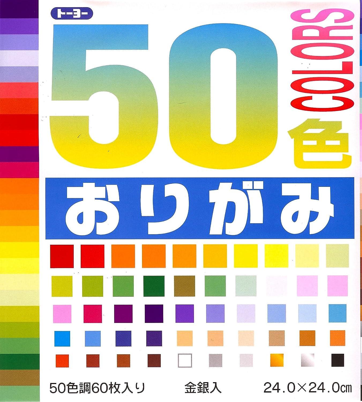 9.5 in Premium Origami Paper 24 cm