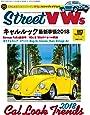 Street VWs (ストリートワーゲン) 2018年 11月号 [雑誌]