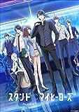 スタンドマイヒーローズ PIECE OF TRUTH 第3巻(完全数量限定生産) [DVD]