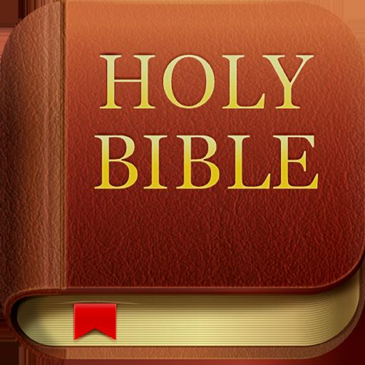 free bible trivia app - 8