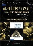 计算机科学丛书·软件建模与设计:UML、用例、模式和软件体系结构