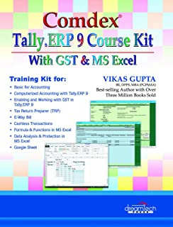 Buy Official Guide to Financial Accounting Using Tally  ERP