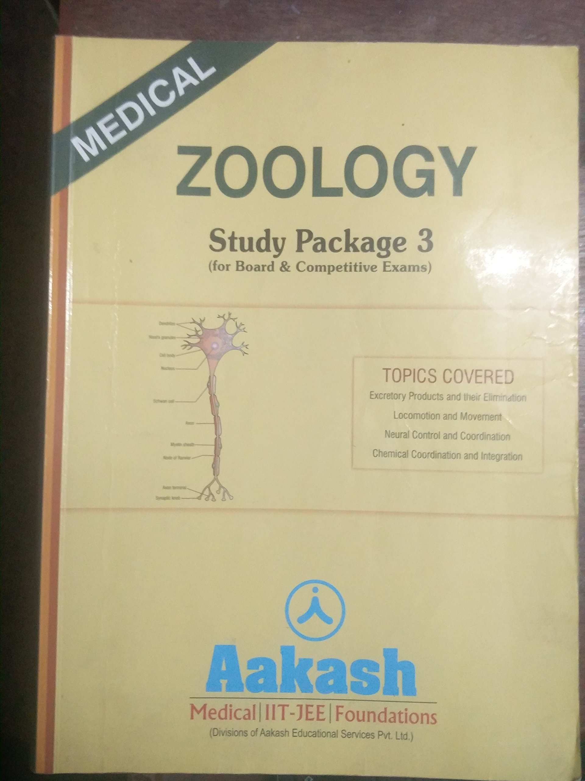 Amazon in: Buy AKASH STUDY MATERIAL FOR CLASS XI AND XII AND