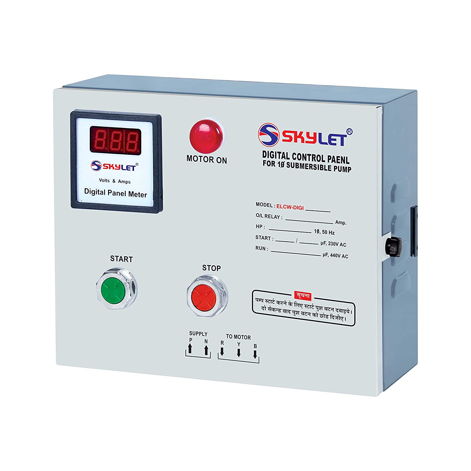 Sky Let Single Phase Control Panel with Digital Volt and Amp