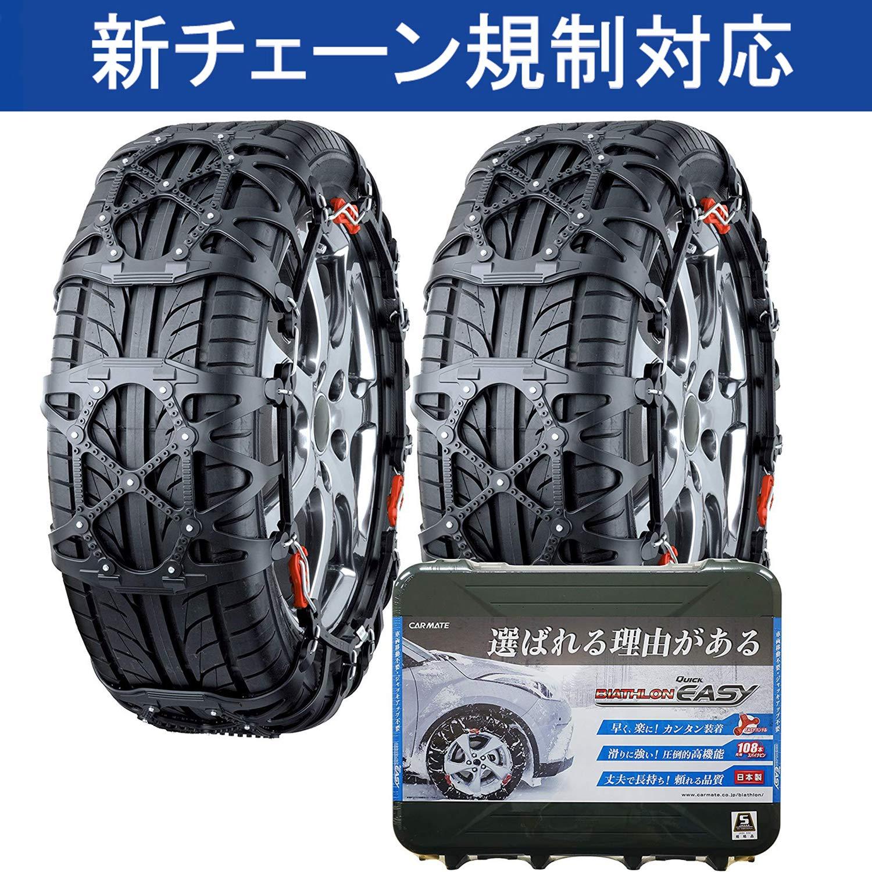 非金属タイヤチェーン バイアスロン クイックイージー QE10