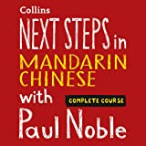 Next Steps in Mandarin Chinese with Paul Noble - Complete Course: Mandarin Chinese Made Easy with Your Personal Language Coach