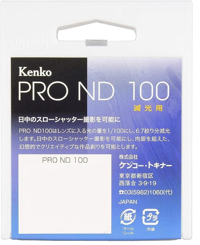 Kenko 52mm PRO ND100 Multi-Coated Camera Lens Filters