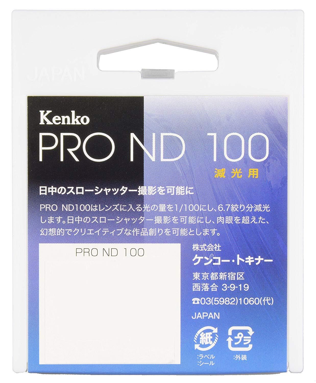 Kenko PRO-ND100-Filtro ND Da 72 mm