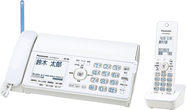 パナソニック おたっくす デジタルコードレスFAX 子機1台付き 1.9GHz DECT準拠方式 ホワイト KX-PD503DL-W