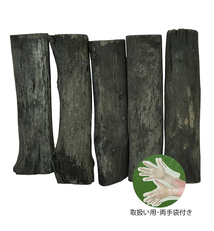 松の木ワイド冬榴緋 備長炭のおいしい水 8本入り ペットボトル用 おいしい水