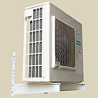 Plantex High Grade Heavy Duty Air Conditioner Outdoor Unit Stand/AC Compressor/Split AC Stand