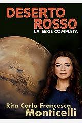 Deserto rosso (Aurora Vol. 1) (Italian Edition) Kindle Edition