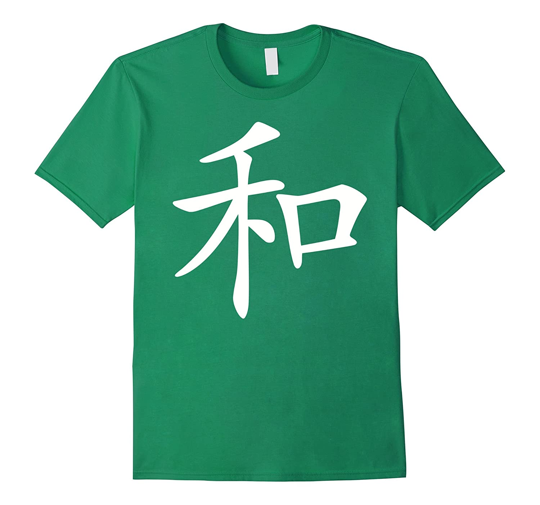 Peace Chinese Symbol T Shirt Anz Anztshirt