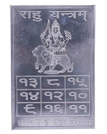 Buy PANDIT NM SHRIMALI Energised Rahu Yantra/Rahu Yantram
