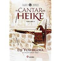 EL CANTAR DE HEIKE 1: La gran epopeya