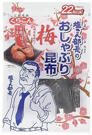 Classic Controller shiokon Director Chupete Kelp Ciruela 10 ...