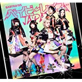 バキバキ 初回盤A(Blu-ray Disc付)