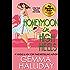 Honeymoon in High Heels (High Heels Mysteries novella #5.5): a Humorous Romantic Mystery Novella
