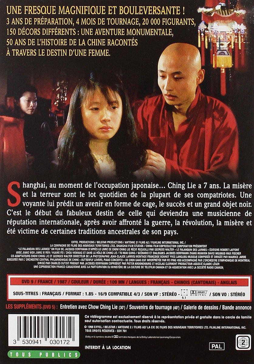 Palanquin des larmes - Edition 2DVD: Amazon.fr: Yi Qing, Huai-Qing Tu, Jie  Chen, Wen Jiang, Yiemang Zhou, Zhong Yin Huang, Jacques Dorfmann: DVD &  Blu-ray