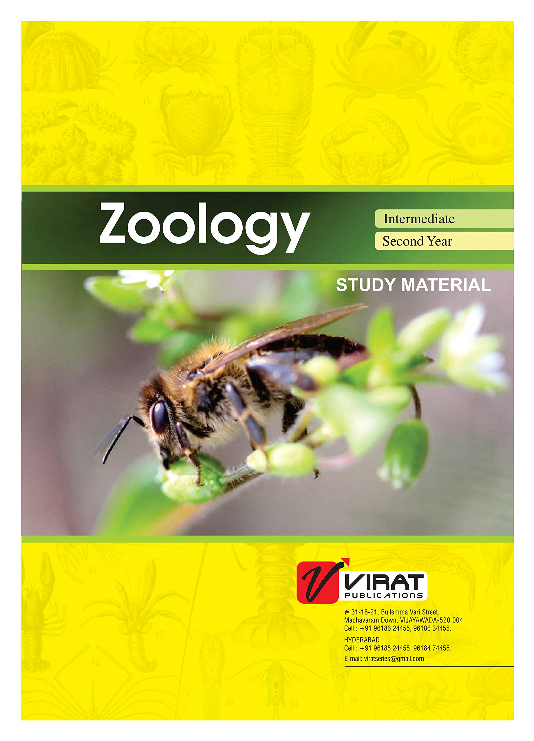 Buy Telugu Academy Zoology Study Material for Intermediate
