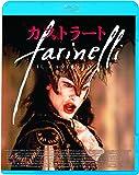 カストラート HDニューマスター&リニアPCMエディション(続・死ぬまでにこれは観ろ!) [Blu-ray]