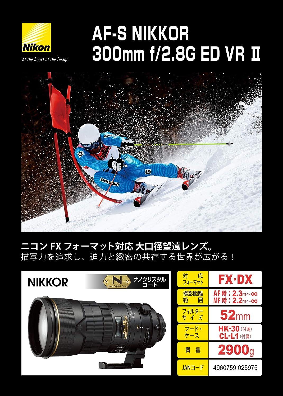 Nikon 300 Mm F 2 8 G Af S Ed Vr2 Objektiv Kamera