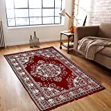 """Warmland Traditional Chenille Carpet - 60""""x84"""", Red 8"""