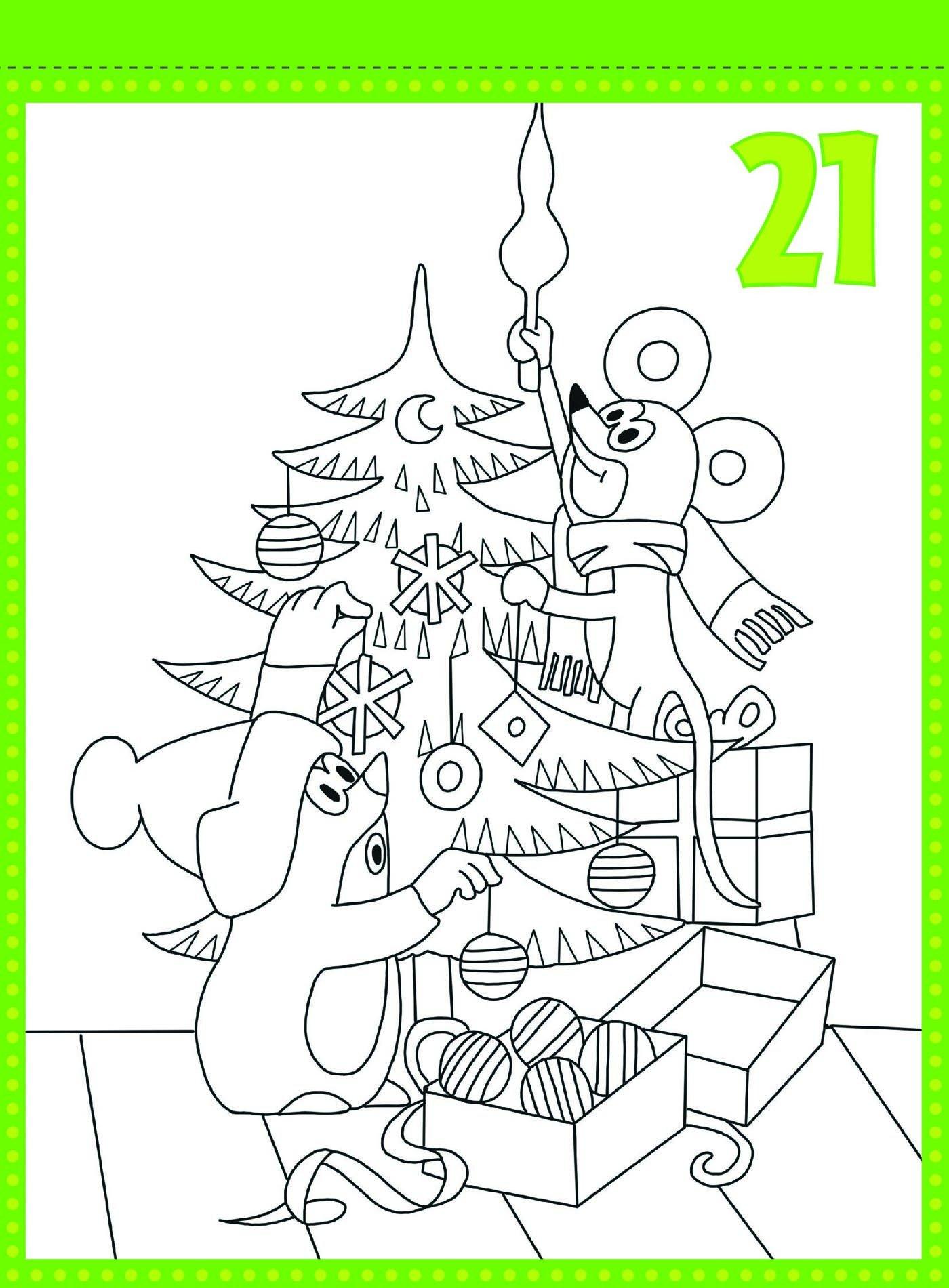 Trotsch Der Kleine Maulwurf Adventskalender Ausmal Adventskalender Mit 24 Bildern Zum Ausmalen Amazon De Trotsch Verlag Bucher