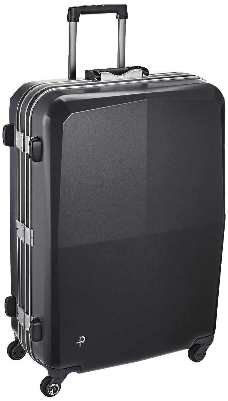 [プロテカ] スーツケース 日本製 エキノックスライトオーレ サイレントキャスター保証付 81L 68cm 4.6kg 00743 B071J4JH11ガンメタリック