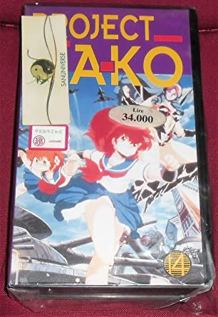 VHS POLYGRAM MANGA VIDEO FILM ANIME ANNI 80-PROJECT AKO: Amazon it