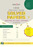 Educart CBSE Previous Year Class 10 Solved Papers For February 2020 Exam