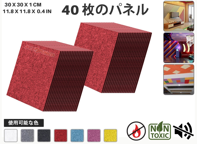 エースパンチ 40ピース 吸音材 防音 吸音材質ポリウレタン 赤 AP1093 B07BGWGYQK 赤 40ピース