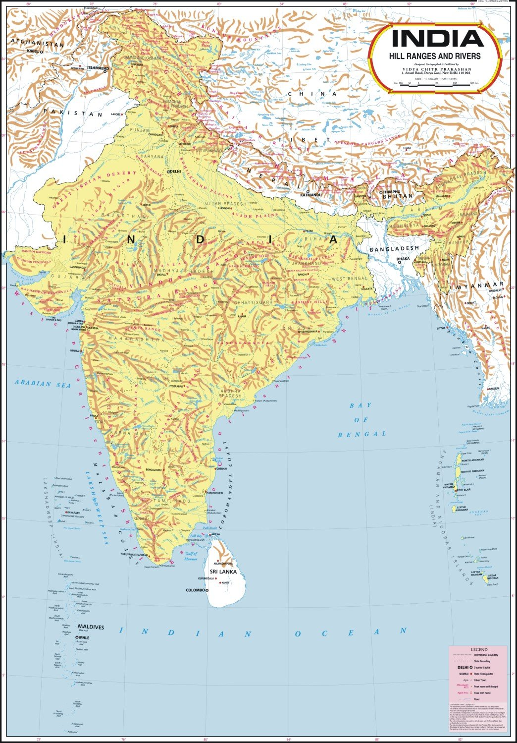 Buy India Hill Ranges & Rivers Map Book Online at Low Prices ... on map of mauritius rivers, india outline map with rivers, map of japan, map of italy rivers, map of brahmaputra river, map of indiana rivers, map of usa rivers, map of algeria rivers, us map w rivers, map of the godavari river, map of yemen rivers, map of rivers in colombia, map of asia, map of south korea rivers, map of southeast us rivers, map of european countries and rivers, map of the main rivers, map of laos rivers, map of england with rivers and mountains,