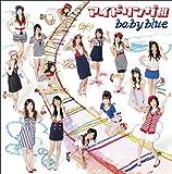 baby blue(初回限定盤)(CD+DVD)