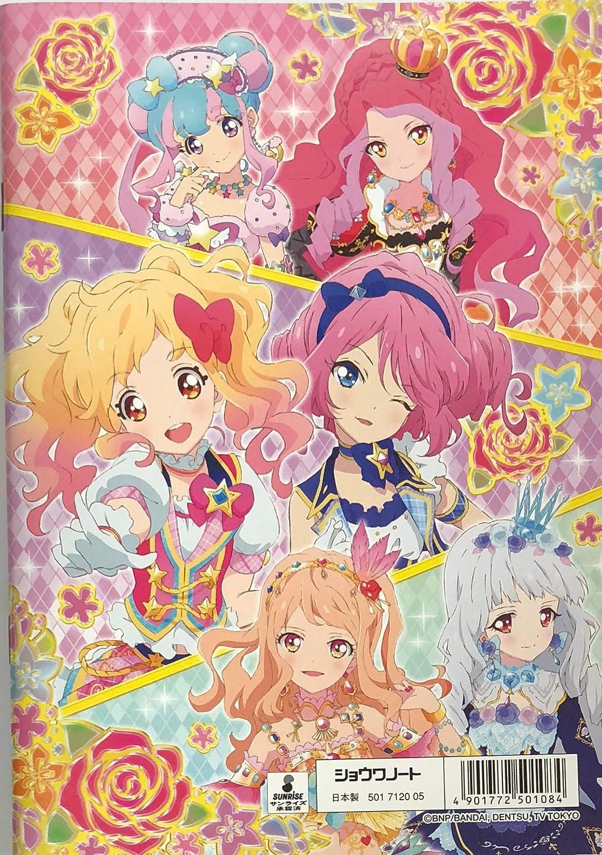 Showa Note Aikatsu Stars Coloring Book A5 Size 32Page Japan Anime
