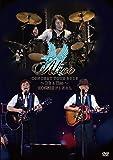 アリス コンサートツアー 2013 ~ It's a Time ~ 日本武道館ファイナル [DVD]
